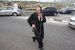 مستوطنون يطلقون النار صوب شبان فلسطينيين في البيرة