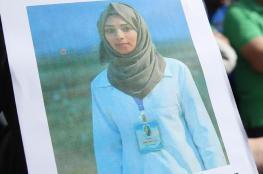 """نيويروك تايمز : اسرائيل تعمدت قتل """"رزان النجار """""""