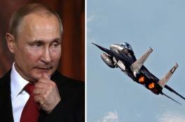تعليق خطير من روسيا على الضربة الاسرائيلية في سوريا