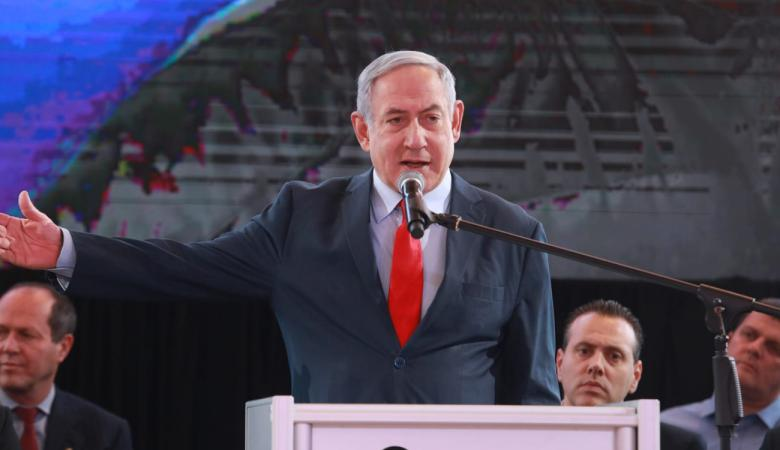 """نتنياهو : """"القدس كانت وستبقى معنا دائماً """""""