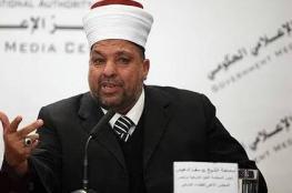 وزير الاوقاف يحذر من هدم المسجد الاقصى المبارك