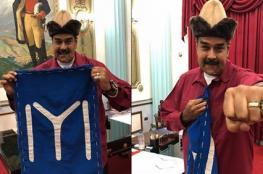 """الرئيس الفنزويلي يدعو طاقم المسلسل التركي """"قيامة أرطغرل"""" لزيارة بلاده"""