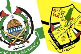 اجتماع رفيع المستوى بين حماس وفتح