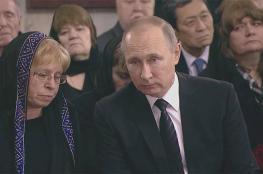 """روسيا تمنح سفيرها الذي قتل في تركيا وسام """"البطل """""""