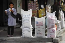 """الحكومة : قطع المساعدات عن """"الاونروا """" ينعش التطرف في المنطقة"""