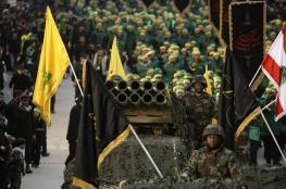 """الأرجنتين تدرج """"حزب الله"""" على قوائم الارهاب"""
