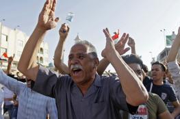 العراق يحظر التجوال في ثلاث محافظات للسيطرة على الاحتجاجات