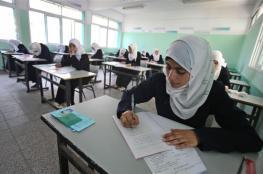 التربية تمدد التسجيل للدورة الثانية من امتحان الثانوية العامة