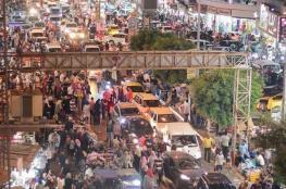 تقرير :  حركة السوق برام الله هذا العام اقل من الاعوام الماضية