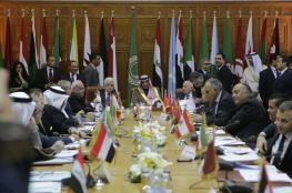 وزراء الخارجية العرب يؤكدون رفضهم لقرار ترامب حول القدس