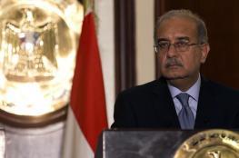 مصر : البرلمان يمنح الثقة للحكومة الجديدة