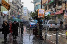 حالة الطقس : امطار وعواصف رعدية مساء اليوم