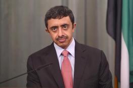 وزير الخارجية الاماراتي : نقدر تحركات شيخ الازهر المدافعة عن القدس والمسجد الأقصى
