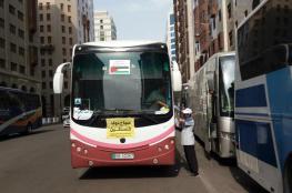 انتهاء نقل جميع حجاج فلسطين من المدينة إلى مكة المكرمة