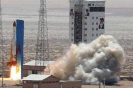 للمرة الثالثة..ايران تفشل في إطلاق قمر صناعي إلى الفضاء