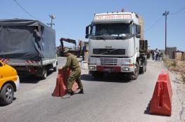 نابلس : الاحتلال ينصب حاجزا على مدخل اللبن الشرقية وينكل بالمواطنين