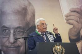 الرئاسة : خطط السلام بدون القدس سيكون مصيرها الفشل