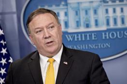 واشنطن : سنواصل ممارسة أشد الضغوط على طهران