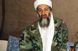لأول مرة ...وثائق تكشف كيف عاش بن لادن أيامه الأخيرة