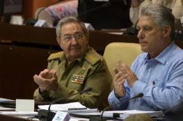الكشف عن محادثات سرية بين كوبا وإسرائيل منذ سنوات