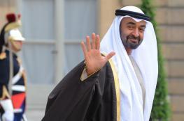 محكمة العدل ترفض طلبات الإمارات ضد قطر