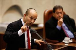 """غالبية اسرائيلية ترفض تسلم """"بينت """" حقيبة وزارة الجيش"""