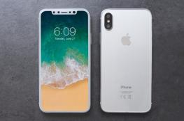 """آبل تكشف هاتفها الجديد """"آيفون 8 """" خلال أيام وهذه أبرز التغييرات المتوقعة"""