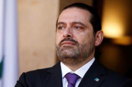 الرئيس اللبناني يعتبر رئيس وزرائه مختطف في السعودية