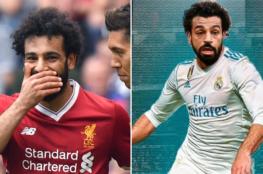 محمد صلاح يرفض عرضين من ريال مدريد ويوفنتوس