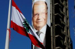 الرئيس البناني يدعم تشكيل منطقة آمنة في سوريا