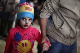 """عام """" 2016 """" كان الأسوء على أطفال سوريا """"تقرير """""""