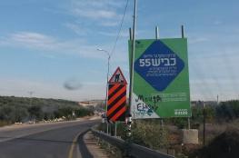 """الاحتلال يواصل أعمال تجريف لشق """"التفافي حوارة"""" جنوب نابلس"""