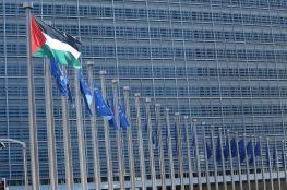 القيادة تسعى لنيل الاعتراف الاوروبي بفلسطين