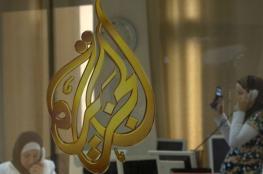 اغلاق قناة الجزيرة سيؤثر على مكانة اسرائيل الدولية