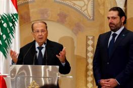 البرلمان اللبناني يمنح الثقة لحكومة الحريري الجديدة
