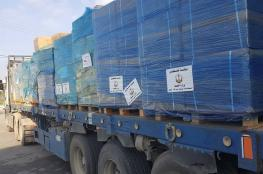 """""""الصحة"""" تسير 39 شاحنة أدوية الى مستودعاتها في غزة"""