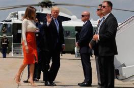 ترامب يصل القدس اليوم