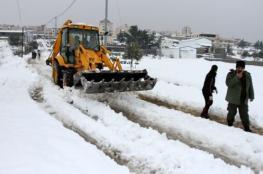 محافظة بيت لحم : مستعدون للمنخفض الجوي القطبي