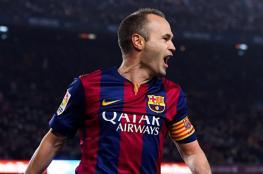 برشلونة يعرض 86 مليون دولار لخليفة إنييستا