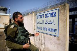 أزمة مالية تضرب جيش الاحتلال والاخير يصدر قرارات عاجلة
