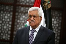 وفد امني مصري يلتقي الرئيس عباس في رام الله اليوم