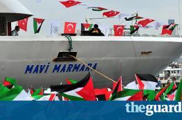 """قرار نهائي ...الجنايات الدولية لن تحاكم اسرائيل حول احداث سفينة """"مرمرة """" التركية"""