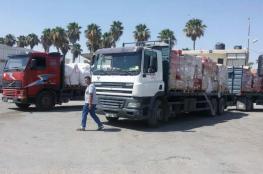 الإحصاء: انخفاض الصادرات والواردات خلال كانون الثاني