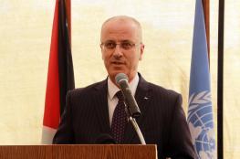 الحمد الله : على الامم المتحدة ان تنحاز لفلسطين لانها صاحبة حق