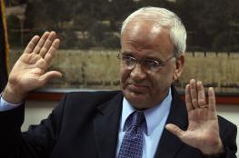 عريقات: منظمة التحرير ترفض تغيير مبادرة السلام العربية بشكل قاطع