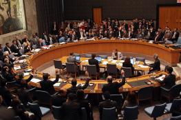 مجلس الأمن يدعو للحفاظ على حل الدولتين