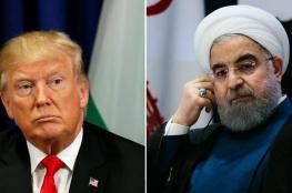 ايران : روحاني رفض عقد لقاء مع ترامب