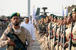 """قريباً ..اتفاقية عدم اعتداء بين دول عربية والخليجية  و""""إسرائيل"""""""