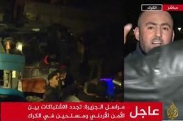 اردنيون يمنعون طاقم الجزيرة من تغطية احداث الكرك