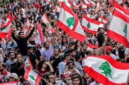 لبنان يقترب من الإفلاس..ومخاوف من شبح المجاعة